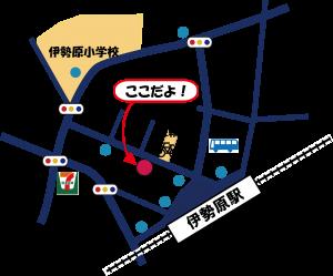 伊勢原市伊勢原1-3-10 (プラザアサヒ1F)